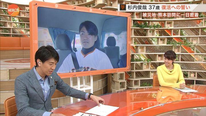 2018年01月13日宮澤智の画像11枚目