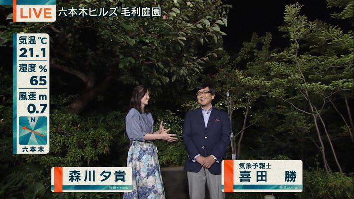 2017年09月29日森川夕貴の画像03枚目