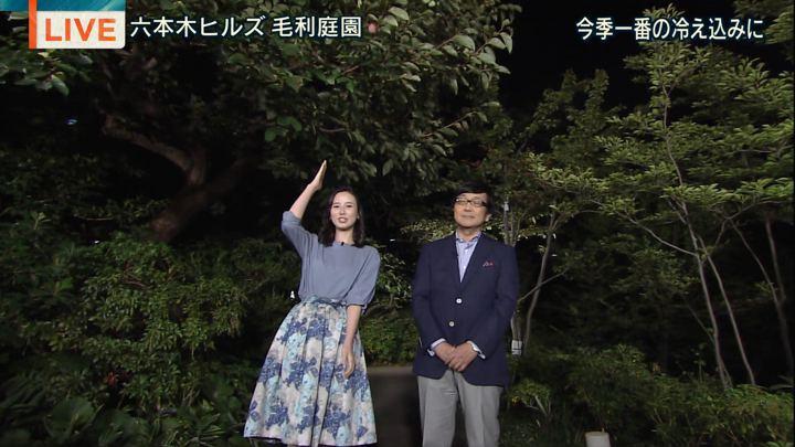 2017年09月29日森川夕貴の画像04枚目