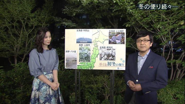2017年09月29日森川夕貴の画像05枚目