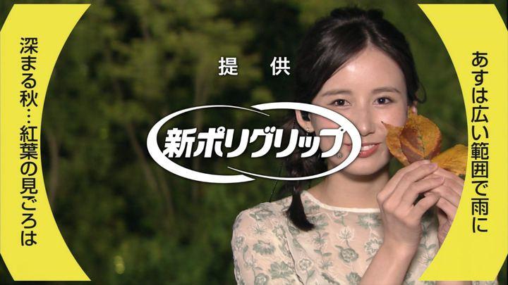 2017年10月01日森川夕貴の画像06枚目