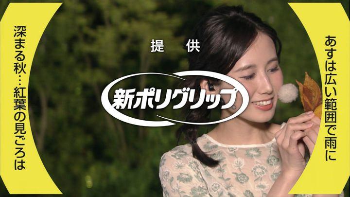 2017年10月01日森川夕貴の画像07枚目