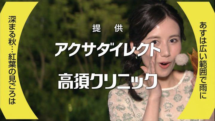 2017年10月01日森川夕貴の画像08枚目