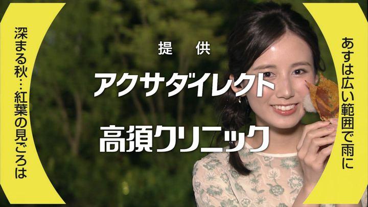 2017年10月01日森川夕貴の画像09枚目