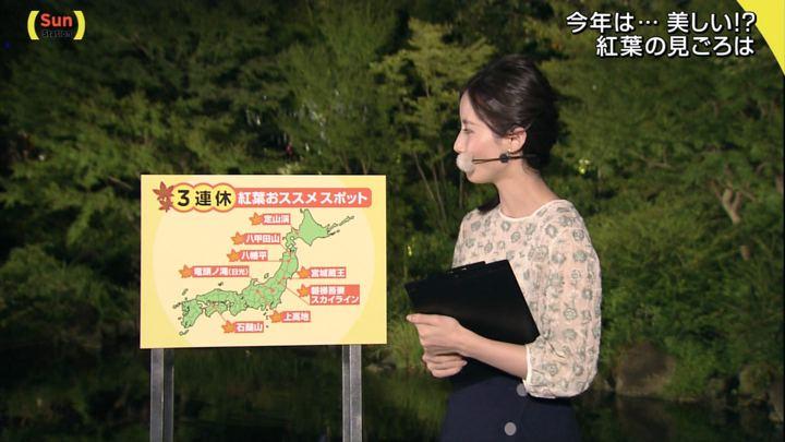 2017年10月01日森川夕貴の画像15枚目