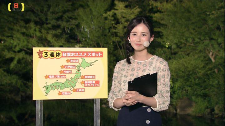 2017年10月01日森川夕貴の画像16枚目