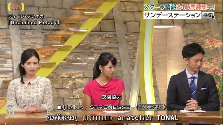 2017年10月01日森川夕貴の画像17枚目