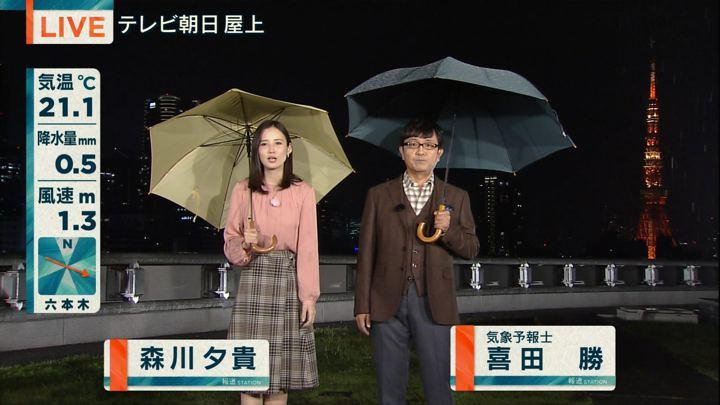 2017年10月02日森川夕貴の画像02枚目