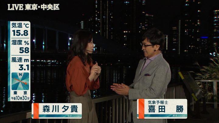 2017年10月04日森川夕貴の画像03枚目