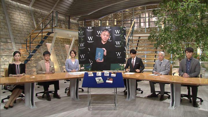 2017年10月05日森川夕貴の画像01枚目