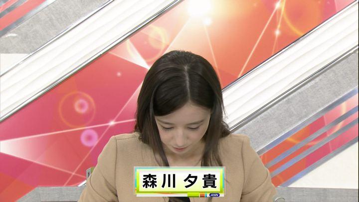 2017年10月09日森川夕貴の画像14枚目