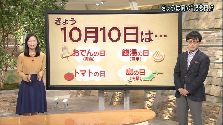 2017年10月10日森川夕貴の画像05枚目