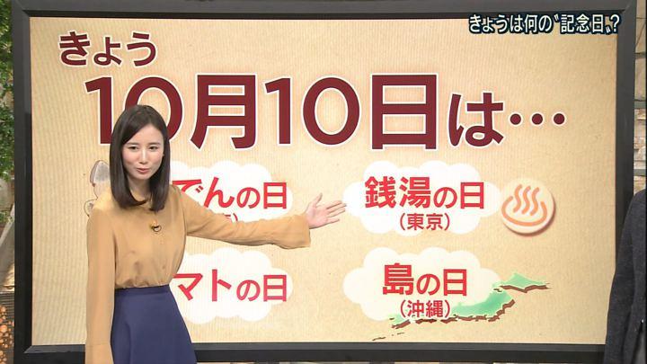 2017年10月10日森川夕貴の画像07枚目