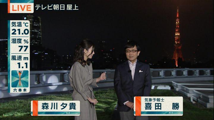 2017年10月11日森川夕貴の画像06枚目