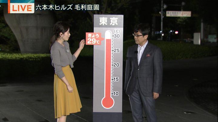 2017年10月12日森川夕貴の画像07枚目