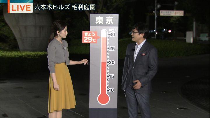2017年10月12日森川夕貴の画像09枚目
