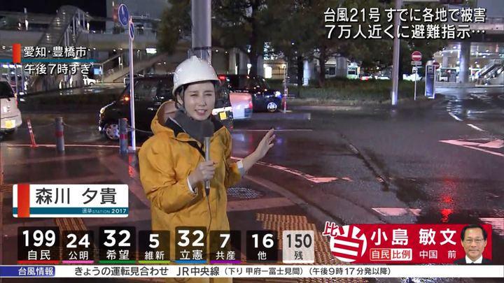 2017年10月22日森川夕貴の画像02枚目