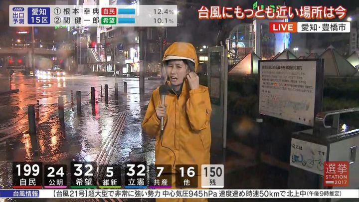 2017年10月22日森川夕貴の画像03枚目