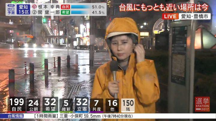 2017年10月22日森川夕貴の画像05枚目