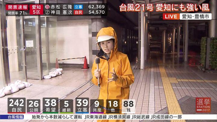 2017年10月22日森川夕貴の画像09枚目