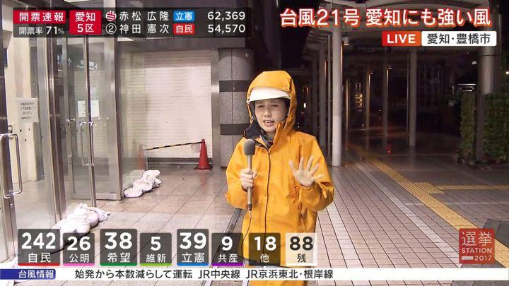 2017年10月22日森川夕貴の画像10枚目