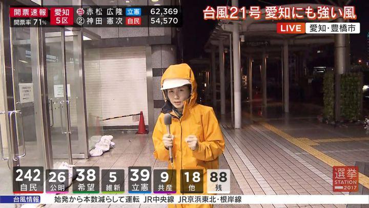 2017年10月22日森川夕貴の画像11枚目
