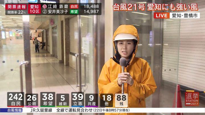 2017年10月22日森川夕貴の画像13枚目