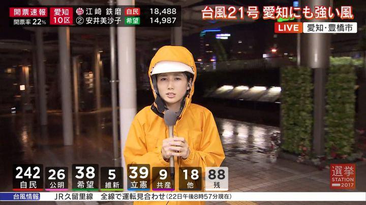 2017年10月22日森川夕貴の画像15枚目