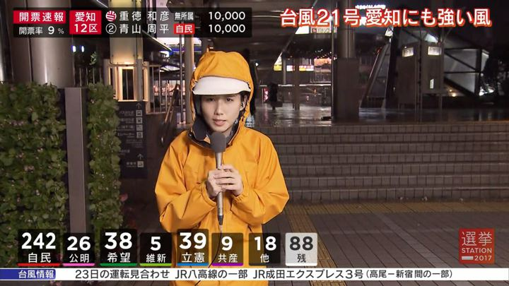 2017年10月22日森川夕貴の画像17枚目