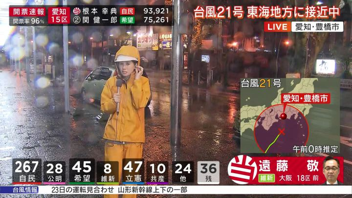 2017年10月22日森川夕貴の画像20枚目