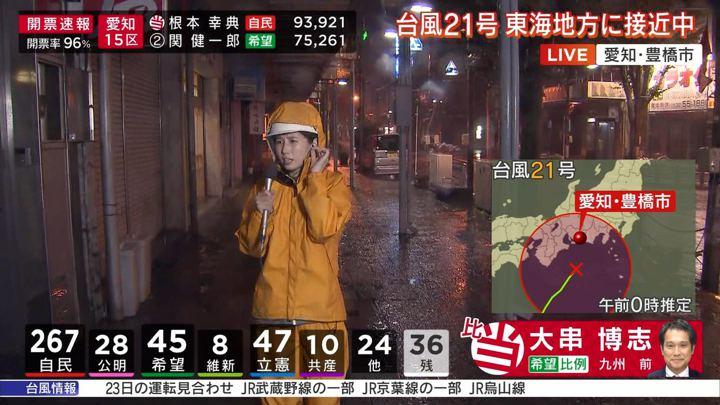 2017年10月22日森川夕貴の画像22枚目