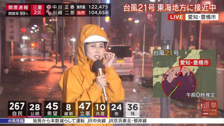2017年10月22日森川夕貴の画像23枚目