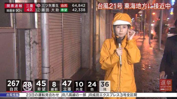 2017年10月22日森川夕貴の画像24枚目