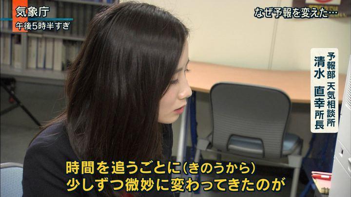 2017年11月02日森川夕貴の画像09枚目