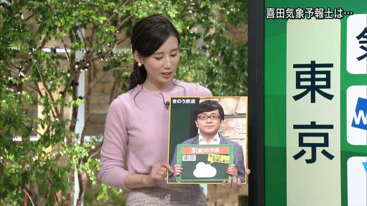 2017年11月02日森川夕貴の画像10枚目