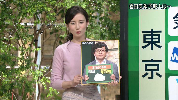 2017年11月02日森川夕貴の画像11枚目