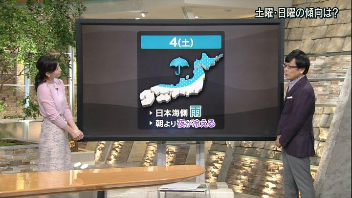 2017年11月02日森川夕貴の画像15枚目
