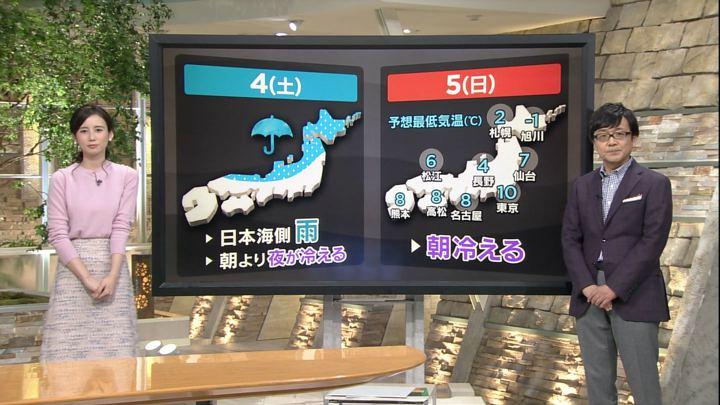2017年11月02日森川夕貴の画像16枚目