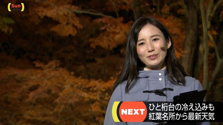 2017年11月05日森川夕貴の画像06枚目