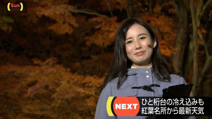 2017年11月05日森川夕貴の画像07枚目