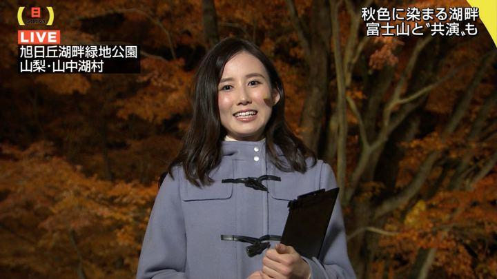 2017年11月05日森川夕貴の画像09枚目
