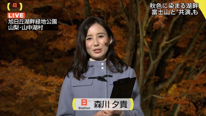2017年11月05日森川夕貴の画像10枚目