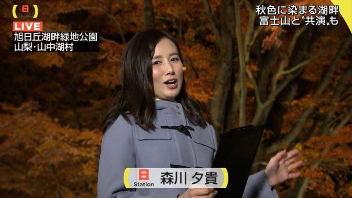 2017年11月05日森川夕貴の画像11枚目