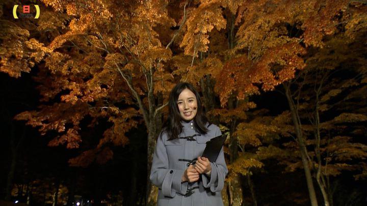 2017年11月05日森川夕貴の画像17枚目