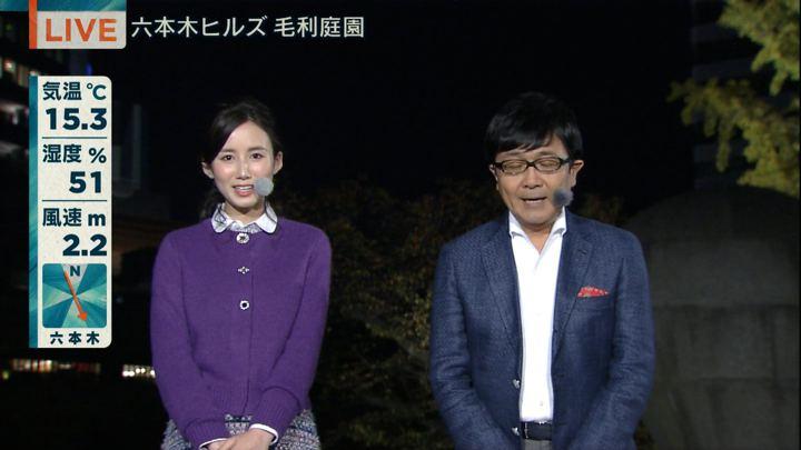 2017年11月06日森川夕貴の画像03枚目