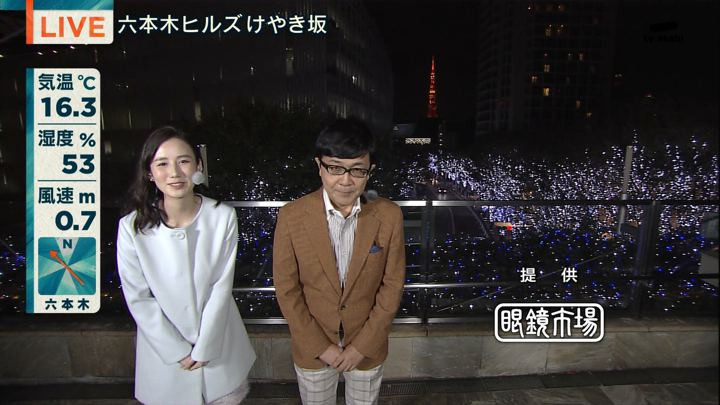 2017年11月07日森川夕貴の画像04枚目