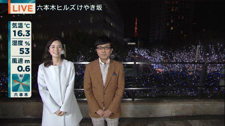 2017年11月07日森川夕貴の画像05枚目