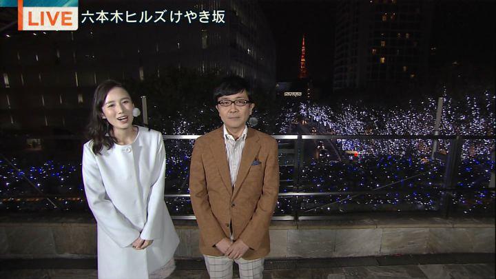 2017年11月07日森川夕貴の画像06枚目