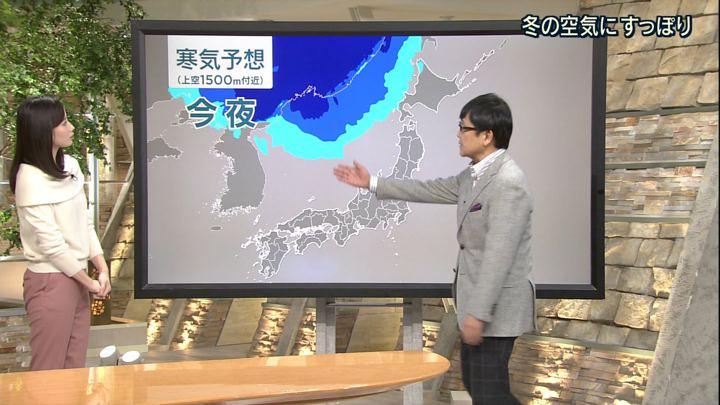 2017年11月08日森川夕貴の画像07枚目