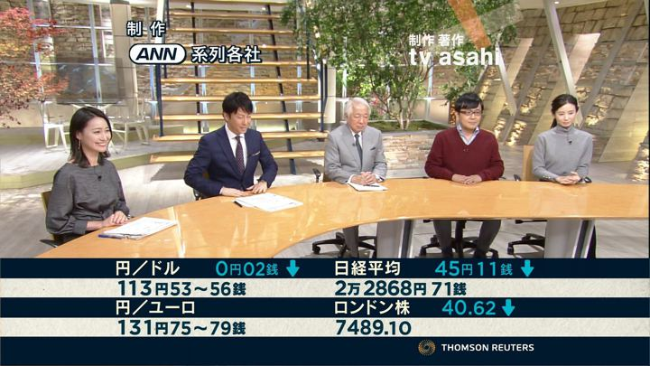 2017年11月09日森川夕貴の画像12枚目